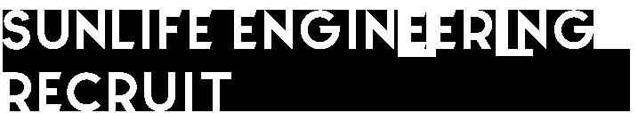 SUNLIFE ENGINNERRING RECRUIT